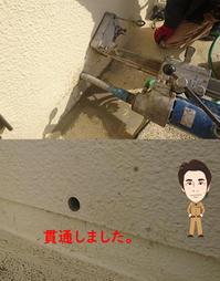 休日作業 - 西村電気商会|東近江市|元気に電気!