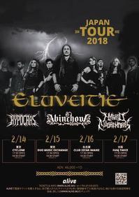 Eluveitie来日公演 参戦レポ - 2018年2月17日@大阪 - 帰ってきた、モンクアル?