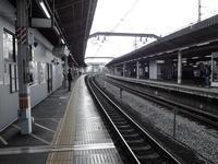 platform - memory