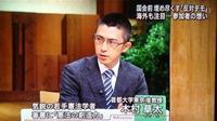 木村草太と西部邁に共通する空虚な大衆蔑視 - 楽なログ