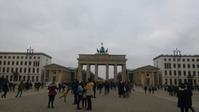 ベルリン女旅♪ - mit meinem Tempo * ドイツで暮らす私の日常 *