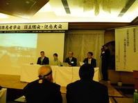 国際忍者学会設立 - 甲賀市観光協会スタッフブログ