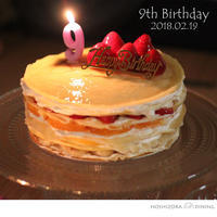 9th Birthday - HOSHIZORA DINING