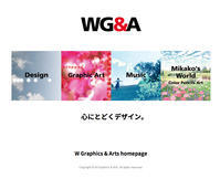 WG&Aのサイトが出来ました - WG&A DAYS