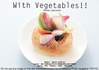 カメラが恋する葉山:ブレドール葉山の鎌倉野菜カレーパン。sony α7RIIIとFE 24-105mm F4 G OSS(SEL24105G)の作例 - 東京女子フォトレッスンサロン『ラ・フォト自由が丘』-写真とフォントとデザインと現像と-