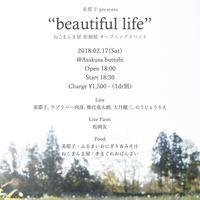 2/17 美耶子presents ねこまんま屋初個展オープニングイベント - News