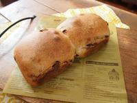 地産地消のパン、できた‼︎ - 土浦・つくば の パン教室 Le soleil
