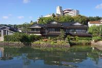 和倉温泉渡月庵 - レトロな建物を訪ねて