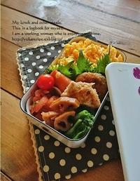 2.19 チキンバーグ弁当 - YUKA'sレシピ♪
