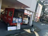 土曜、日曜のイベントにて*\(^o^)/* - 阿蘇西原村カレー専門店 chang- PLANT ~style zero~