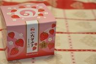 一六タルト・あまおう苺♪ - a&kashの時間。