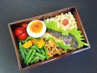 2/20たらの西京漬け弁当 - ひとりぼっちランチ