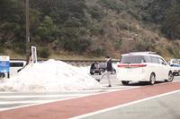 2月19日 鳥取へサーフィン - 月曜サーファー・カリアゲくんのブログ