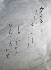 書 - 信仙のブログ