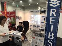 全国賃貸住宅フェアの名古屋賃貸経営フェアに出展 - 不動産オーナー経営学院REIBS