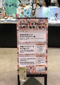 ステラの仕立屋さんイベントスペース - Hiroshima HH