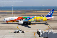 Tokyo International Airport February 20,2018 - Plane Spotting Report Stone Blue & Hazel