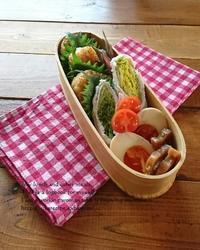 2.20 焼きおにぎりとわわ菜の肉巻き弁当 - YUKA'sレシピ♪