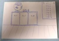 また模様替え - たなかきょおこ-旅する絵描きの絵日記/Kyoko Tanaka Illustrated Diary