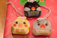 我去了京都的因幡堂、買了文鳥御守回來哦~京都の因幡堂(平等寺)に文鳥お守りを買いに行ったわけだが - 台湾出稼ぎ、ぼっち放浪記
