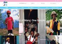 NPOジャマイカ情報センター開設 - ジャマイカブログ Ricoのスケッチ・ダイアリ