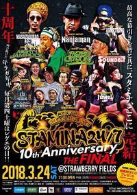 monthly reggae STAMINA24/7-10th Anniversary THE FINAL- - 裏LUZ