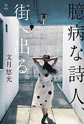 """・・・??""""リットーミュージック""""だって!!? - 太田 バンビの SCRAP BOOK"""