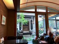 冬に舞う「天女の羽衣」。(1802再訪)──「鍵善良房 四条本店」 - Welcome to Koro's Garden!