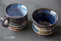 「お酒と珈琲」 - 藍の郷