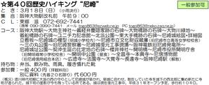 アルペン芦山/芦屋の総合登山会 公式ブログ