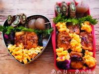 【ふたり弁】いか天 海苔弁。こうめのお皿と早春賦。 - あの日、あの味。