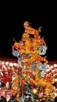 長崎ランタンフェスティバル2018のこと - 和みの風の~おはなし道しるべ~
