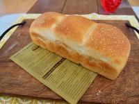 パンドミ@ホシノ天然酵母 - 土浦・つくば の パン教室 Le soleil