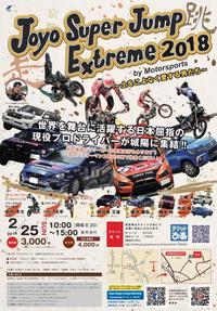 Joyo super Jump extreme - Sankon Signs