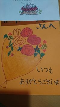 2月、6年生への読み聞かせ - 絵本のおかあさん