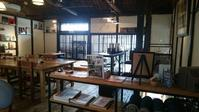 西条散歩 - Tea's  room  あっと Japan