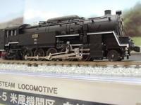 マイクロエース E10 先輪の改善 - 新湘南電鐵 横濱工廠3