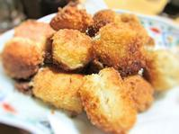 里芋のクリームコロッケとクリームソース - 南阿蘇 手づくり農園 菜の風