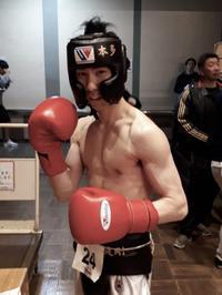 布崎君プロテスト合格! - 本多ボクシングジムのSEXYジャーマネ日記