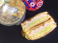 2/22ハニーマスタードチキンサンド弁当 - ひとりぼっちランチ