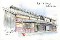 上京区下長者町通の建物 - 風と雲