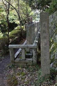 幕末京都逍遥その8「東山霊山護国神社~天誅組の墓」 - 坂の上のサインボード