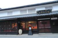 2018年東海道土山宿のお雛様 - 甲賀市観光協会スタッフブログ