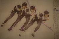 オリンピックカラーでおめでとう!・・・(2) - やんまる写真館