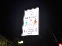 トラットリア アーシ - 芋タンおかわり!