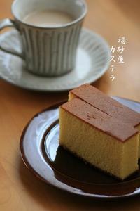 修学旅行のお土産 - Log.Book.Coffee
