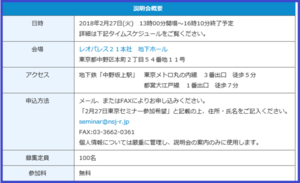 木村佳子の日々活動報告
