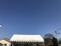 地鎮祭 - 神奈川県小田原市の工務店。湘南・箱根を中心に建築家と協働する安池建設工業のインフォメーション