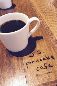 予定変更のパンケーキ - うさまっこブログ