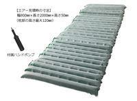 【新製品】TKエアーマット(防災備蓄用) - 株式会社テーケー